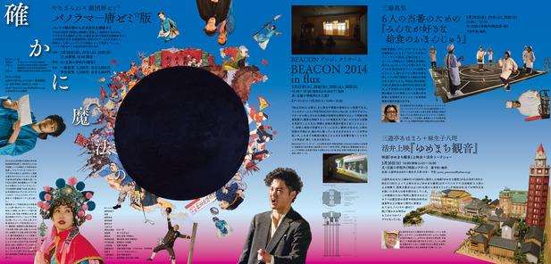 2014.03.04_3.jpg