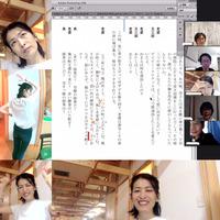 toku ws photo for blog 7.28.jpg