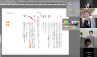 tokuws 7.22.jpg