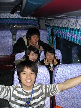 20061122_6.jpg