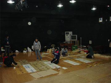 20061123_03.jpg