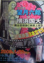 20090128.jpg