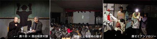 20051230_01.jpg