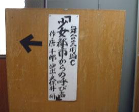 20060226_1.jpg