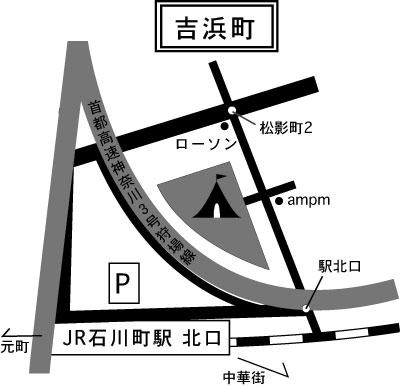 yoshihama.jpg