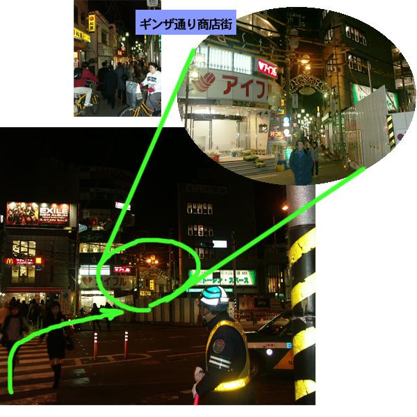 higashinakano01.jpg