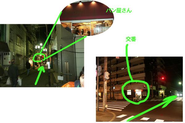 higashinakano02.jpg