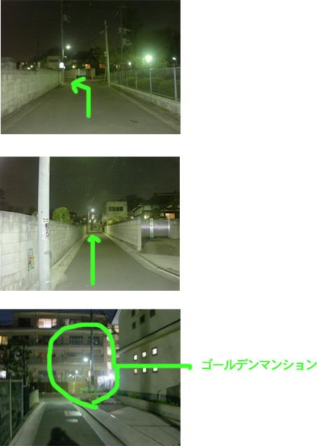 higashinakano04.jpg