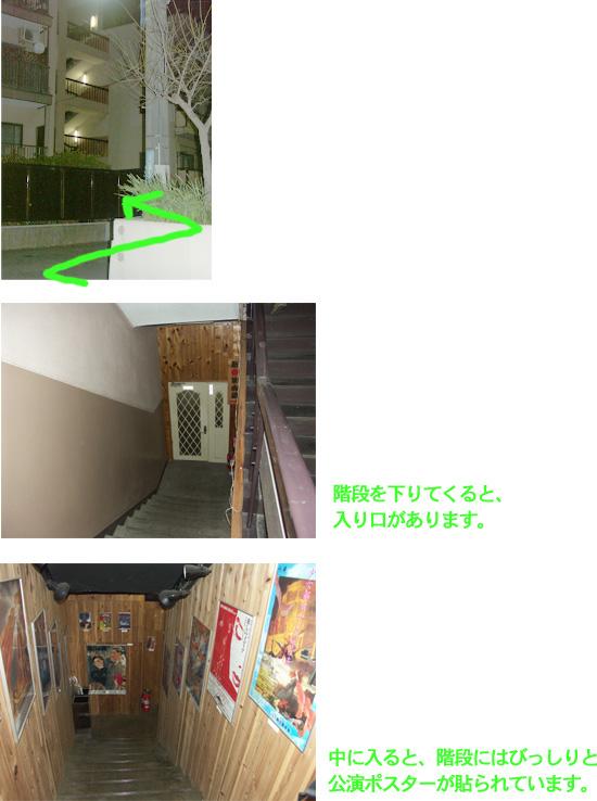 higashinakano05.jpg