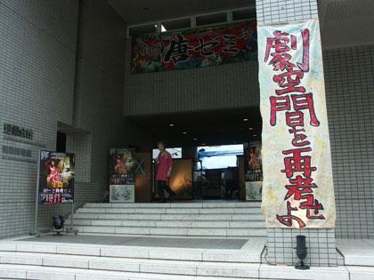 kenchiku_2.jpg