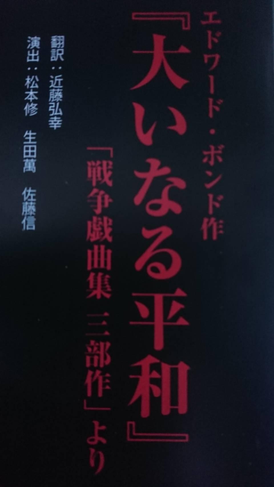 http://karazemi.com/blog/yonezawa1.jpg